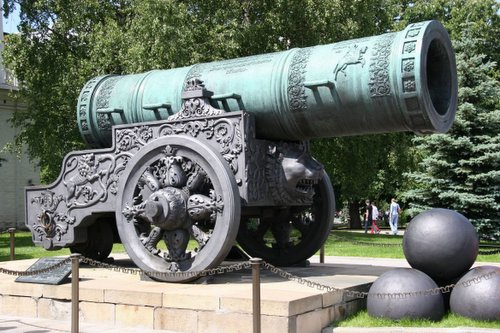 finding history cannon
